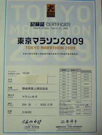 Dc050201