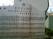 Dc071112