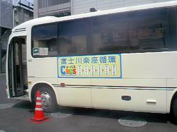 Dc070408