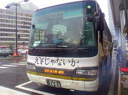 Dc100902_2