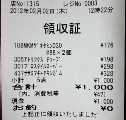 001_640x614