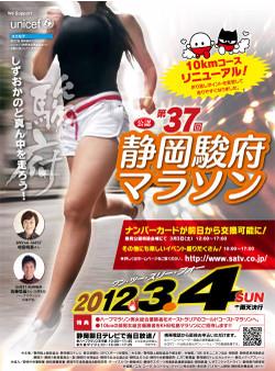 Top_2012_002